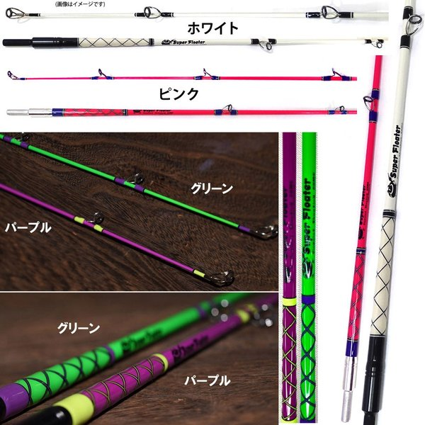 FROG PRODUCTS フロッグプロダクツ スーパーフローター 5.6ft