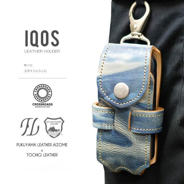 アイコス ケース ブランド CROSS ROADS クロスロード【送料無料】限定アイコスケース メンズ レディース 本皮 牛革 牛皮 日本製 本革 iQOS 藍染
