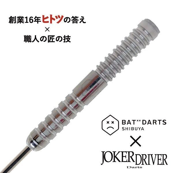 ダーツ バレル 限定 BAT DARTS オリジナル 16周年モデル Steel 特別仕様 bat-store