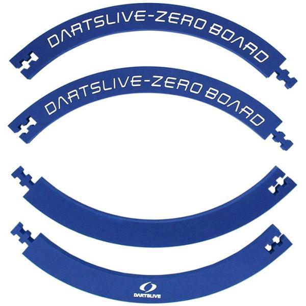 ダーツ ダーツボード DARTSLIVE-ZERO BOARD(ダーツライブ ゼロボード)|bat-store|03
