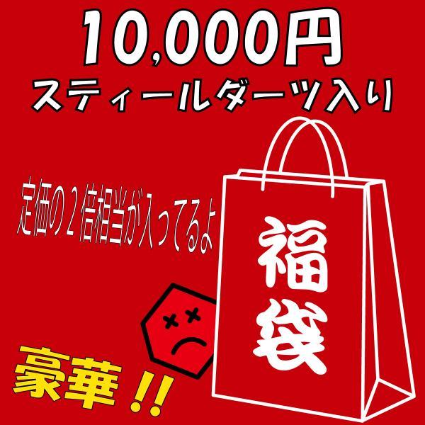 【数量限定】 10,000円福袋 スティールダーツセット入り|bat-store