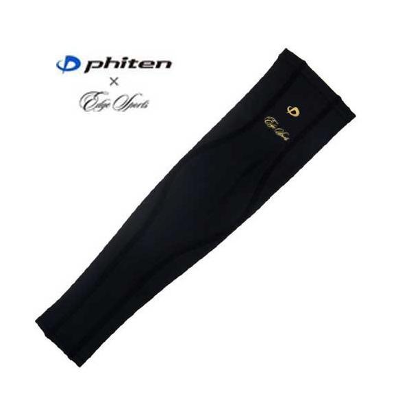 Phiten × EDGE アクアチタンアームサポーター3 ブラック(ファイテン×エッジスポーツ)【arm-s】|batdarts