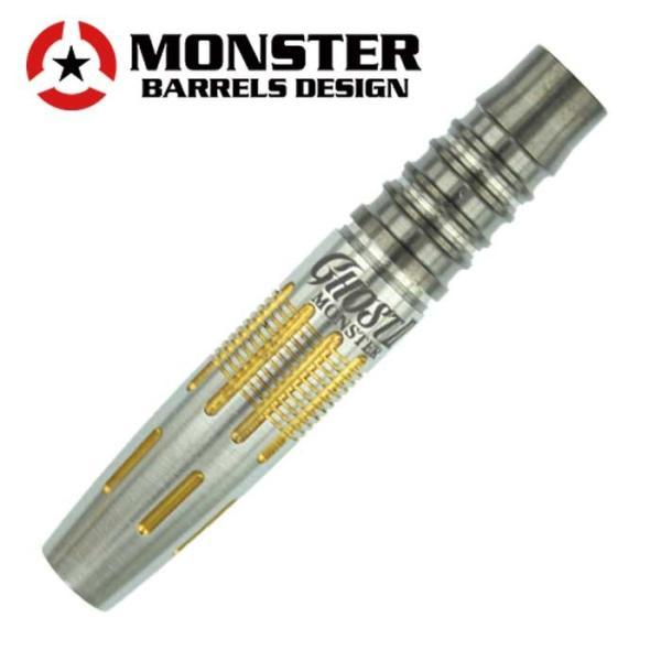 MONSTER GHOST2 Color(モンスター ダーツバレル ゴースト2)座波常輝プロモデル batdarts