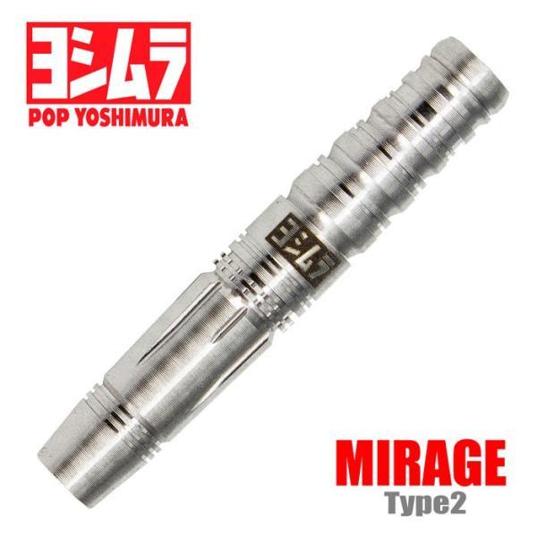 ヨシムラバレルズ MIRAGE Type2(ミラージュライプツーダーツ)|batdarts