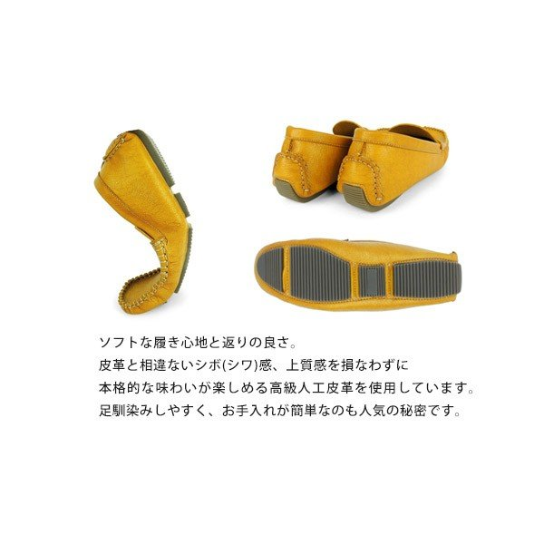 コインローファー インヒール バスクラフト No.578851