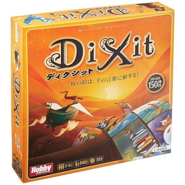ディクシット 日本語版 新パッケージ版(Dixit) |baton-store