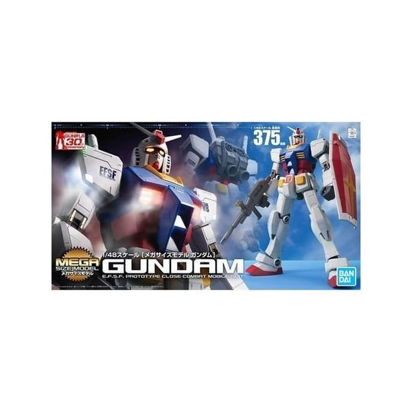BANDAI SPIRITS 1/48 メガサイズモデル RX-78-2 ガンダム「機動戦士ガンダム」【2021年11月予約】