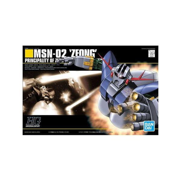 BANDAI SPIRITS 1/144 HGUC MSN-02 ジオング「機動戦士ガンダム」【2021年12月予約】