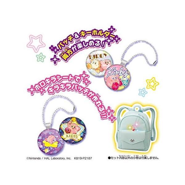 Canバッチgood! カービィのきらめき★プププセット  子供 プレゼント  おもちゃ baton-store 04