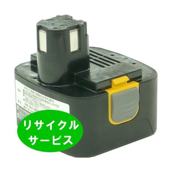 EZ9200S *パナソニック用 12Vバッテリー  リサイクル【送料無料】