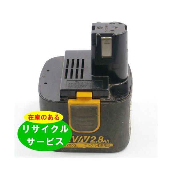 EZ9200S パナソニック用 12Vバッテリ- 在庫有り電池交換済み 在庫リサイクル 【送料無料】