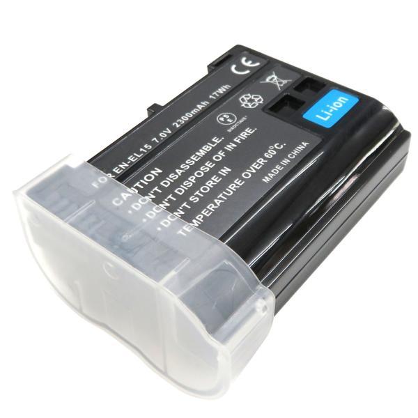 ニコンNikon EN-EL15a 完全互換バッテリー2個セット D810a/750/810/800/800E/600/610/7000/7200/ V1/MB-D11/D12/7100/D15/D14/MB-D16
