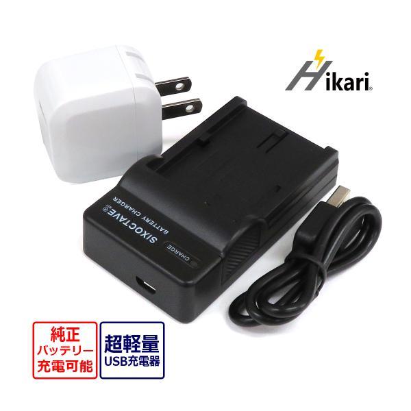 Canon BP-512/BP-514/BP-511A/BP-512/BP-522/BP-535 互換USB充電器CG-580 CG-570 CB-5L BP-508 EOS-300D EOS 40D 5D 20D 50D