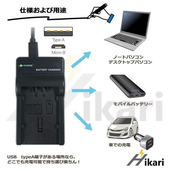 Canon キヤノン LP-E6対応急速互換USB充電器(バッテリーチャージャー) EOS 5D MARk/EOS 60D/EOS 70D BG-E20