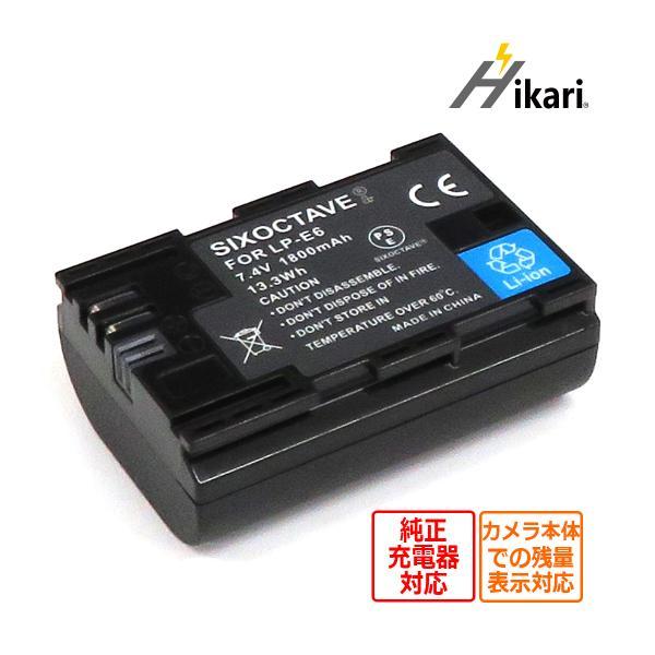 CANONキヤノンLP-E6 EOS 5D Mark III, EOS 5D Mark II, EOS 6D, EOS 7D, EOS 70D, EOS 60D , EOS 60Da BG-E20