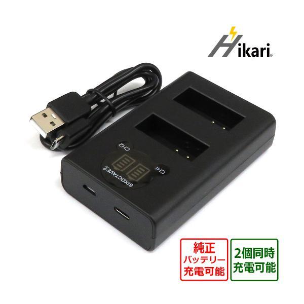 Canon キヤノン LC-E12 / LP-E12 互換デュアルUSB充電器 2個同時充電可能 EOS Kiss X7 / EOS Kiss M / EOS M / EOS M2 / EOS M10 / EOS M100 イオス