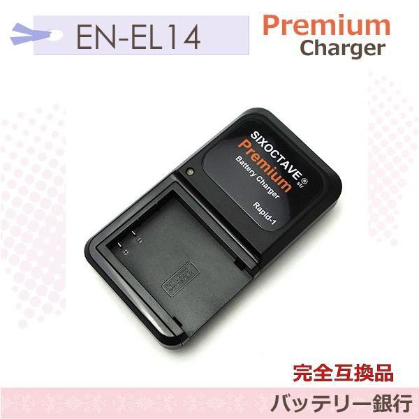 Nikon EN-EL14a en-el14aプレミアム チャージャー ニコン一眼レフカメラ 互換バッテリーチャージャー充電器  D3100/ D3200/ D5100 D3400 D5600