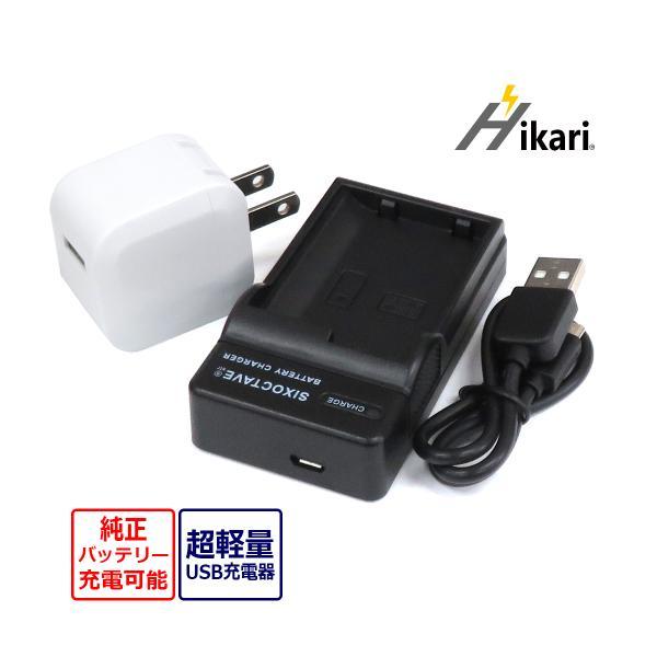 Nikon ニコン MH-25 互換急速USB充電器 EN-EL15 D750/D810/D800/D800E D850/D600/D7000/Nikon 1 V1/D7100/D610 用 バッテリーチャージャー
