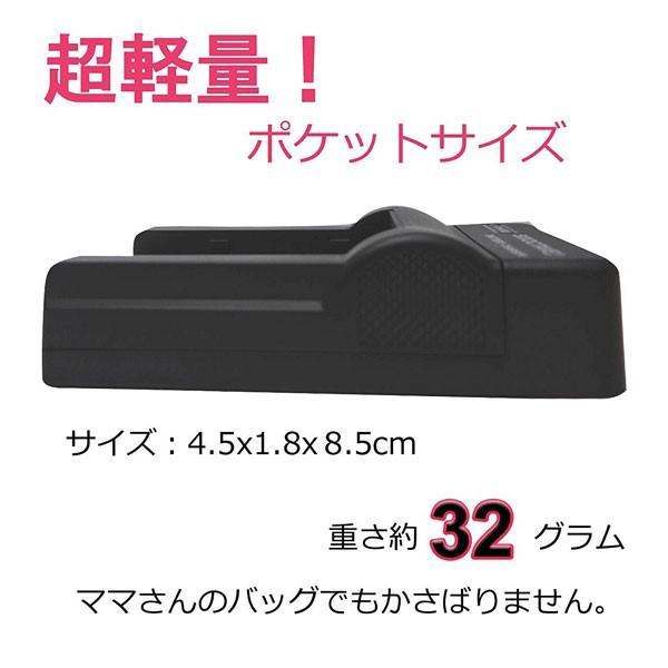 E-410/ E-400/ E-420/ E-620/ E-PL1/ E-P1/ E-P2 OLYMPUS BLS-1 完全互換バッテリーと対応急速互換USBチャージャーのセット