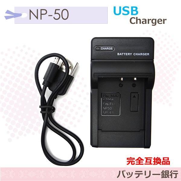 PENTAX D-LI122/D-LI68 FUJIFILM NP-50/NP-50A/NP-48 KODAK KLIC-7004 バッテリー対応互換急速充電器USBチャージャー