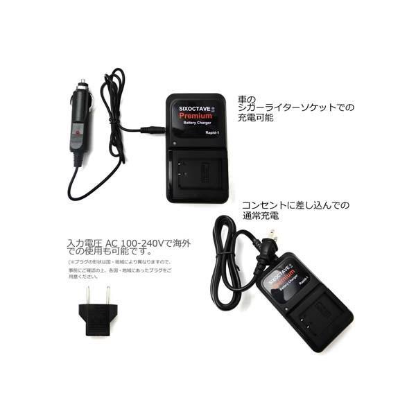 ビクターJVC BN-VG138 バッテリーパック&プレミアム充電器チャージャーAA-VG1 セット GZ-E345、GZ-EX350、GZ-EX370 カメラ対応 スペシャル