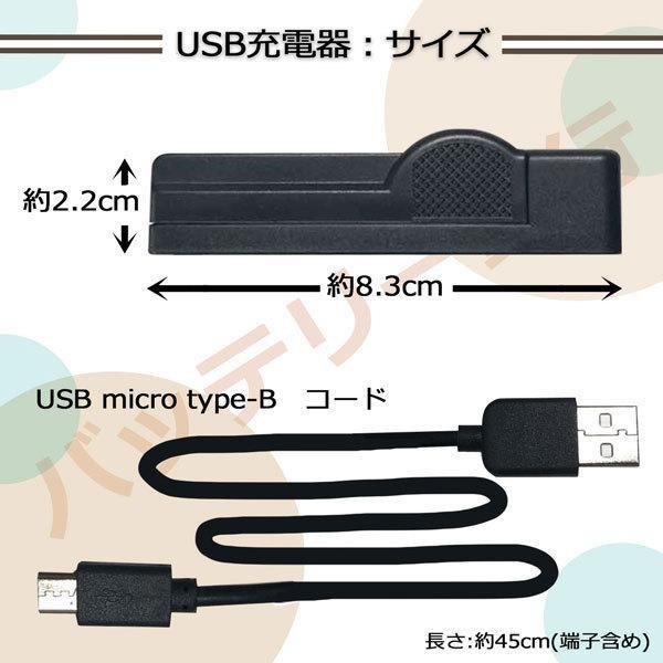 Canon BP-827D  キャノン iVIS/XA BP-808/808Dバッテリー対応急速USB互換充電器CG-800D BP-809S/BP-819D/HFM41/HFM43