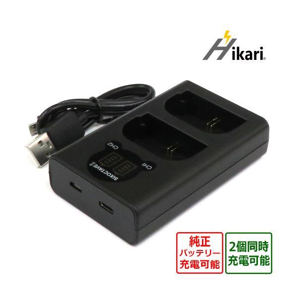 Canon キャノン LC-E6 / LP-E6 互換デュアルUSB充電器 純正バッテリーも充電可能 EOS R / EOS Ra / EOS 5D Mark II / EOS 7D / EOS R5 / EOS R6 イオス