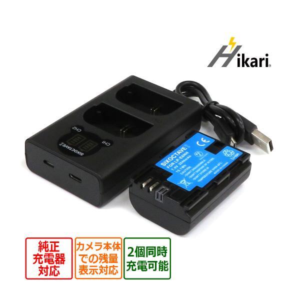 CANONキヤノン LP-E6 大容量完全互換バッテリーと完全互換急速充電器デュアルUSB カメラバッテリーチャージャーLC-E6  EOS 5D Mark II, EOS 6D, EOS 7D BG-E20