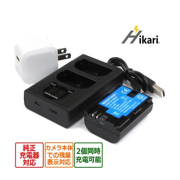Canon キャノン LP-E6NH 互換バッテリー 1個と 互換デュアルUSB充電器 ★コンセント充電用ACアダプター付き★ 3点セット EOS 7D Mark II / EOS 80D (a2.1)
