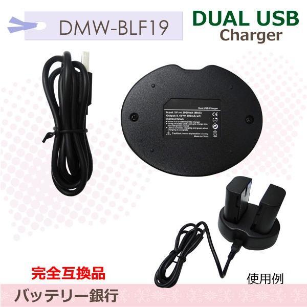PANASONIC DMW-BLF19バッテリー対応互換急速デュアル バッテリーUSBチャージャー DMW-BTC10)LUMIX DMC-GH3 / DMC-GH3A/ DMC-GH3H