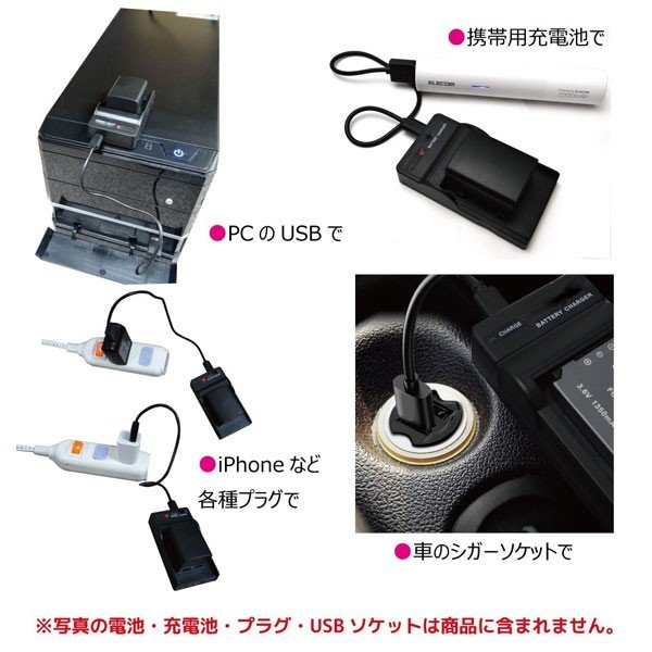 NP-W126 富士フィルム 互換充電器USBチャージャーBC-W126 一眼レフミラーレスデジタルカメラ対応 X-Pro1/ X-E1/ X-M1/ X-E2 / X-A1/ X-T1 FUJIFILM