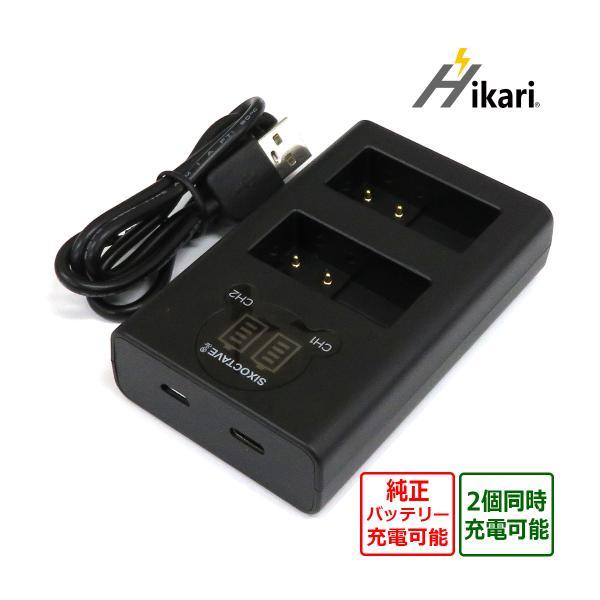 パナソニック Panasonic DMW-BLC12急速互換充電器USBチャージャーDMC-FZ300/DMC-GH2/DMC-G6/DMC-FZ1000/DMC-GX8 デジタルカメラ対応