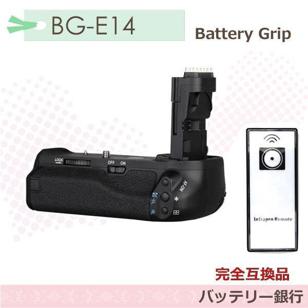 超軽量携帯便利 完全交換品Canon BG-E14 対応マルチパワーバッテリーグリップ 純正互換品EOS 70D /LP-E6 EOS 80D