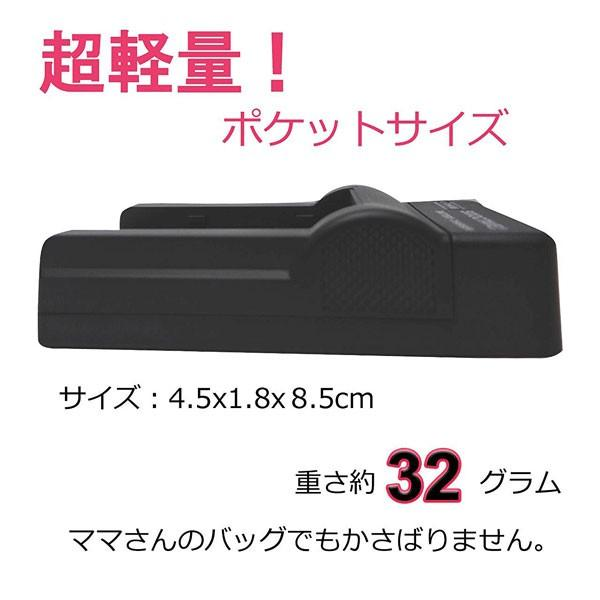 Panasonic DMW-BCJ13  DMW-BCG10/DMW-BCF10 急速互換充電器USBチャージャー DMW-BTC1/DMW-BTC2/DMW-BTC5 カメラバッテリーチャージャー