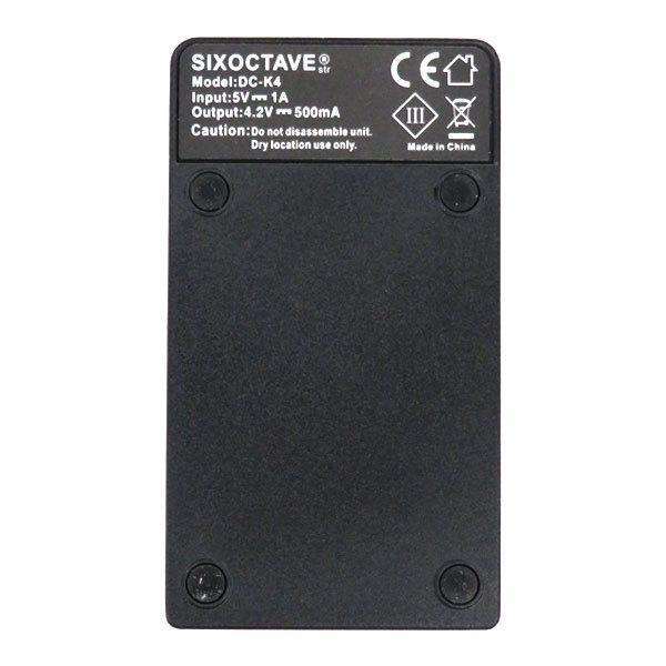 DMW-BCJ13 パナソニック  用完全互換大容量バッテリー充電池2個と急速互換USBチャージャーDMW-BTC5 の3点セット DMC-LX7