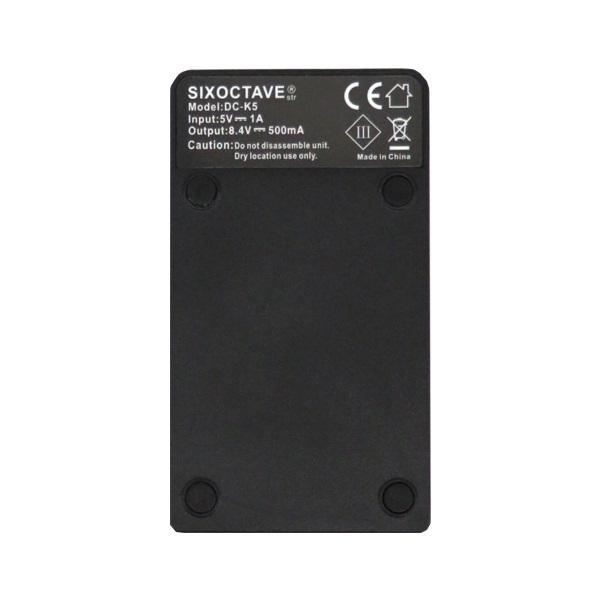 キャノン LP-E8 等用急速互換充電器USBチャージャー LC-E8 カメラ バッテリー チャージャー 超軽量で携帯に大変便利 イオス キス イオス EOS Kiss X4
