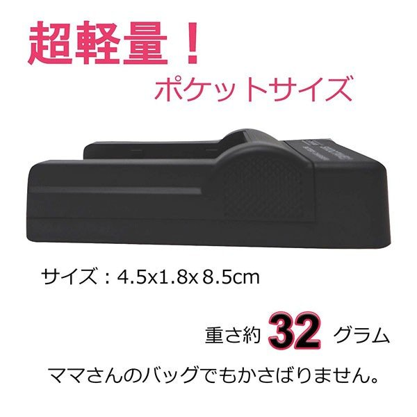LP-E8 Canon 完全互換バッテリー1850mAhと対応急速互換充電器USBチャージャーLC-E8  EOS Kiss X4/EOS 550D/ イオス EOS Kiss X7i 残量表示
