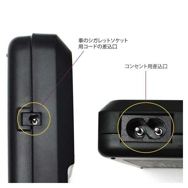 Panasonic  VW-VBT190/ VW-VBT190-K 互換バッテリー & バッテリー チャージャー VW-BC10-K の2点セットHC-V210M / HC-V230M