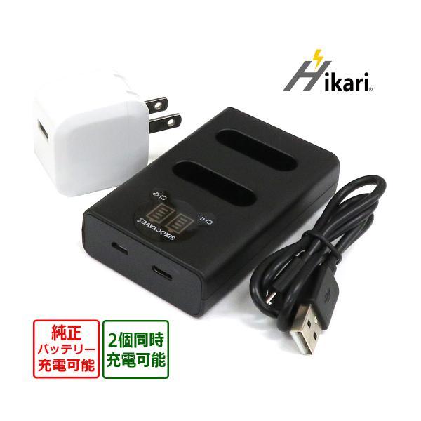 Nikon ニコン COOLPIX P600 カメラのEN-EL23 完全互換バッテリー2個と MH-67P カメラ バッテリー USBチャージャー互換の3点セット