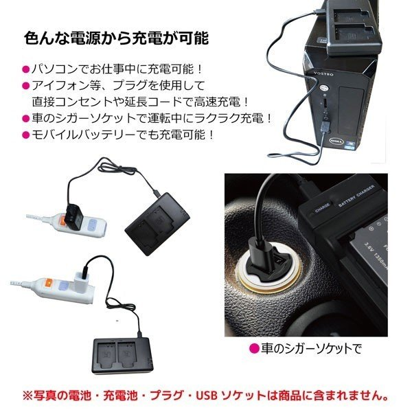 バッテリー2個まで同時充電可能 キャノンLP-E17 Canon デジタルカメラ対応互換急速充電器とバッテリーLC-E17 EOS M5 / EOS M6