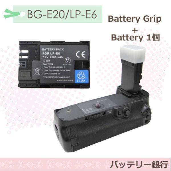 キヤノン CANON BG-E20  送料無料バッテリーとバッテリーグリップ純正互換品 LP-E6 / LP-E6N / EOS 5D Mark IV カメラ専用 BG-E20