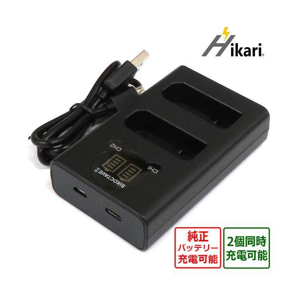 Nikon ニコン MH-24 / EN-EL14 互換デュアルUSB充電器 純正バッテリーも充電可能 COOLPIX P7000 / P7100 / P7700 / P7800 / P8000 / D3100 / D3200