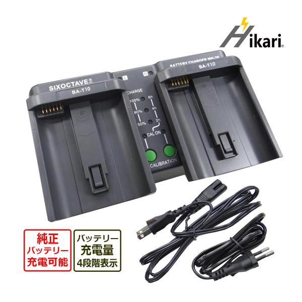 NIKONニコン2個同時充電可能 代用品 互換DUAL充電器 純正バッテリーも充電可能EN-EL18c  EN-EL4c  MH-26 D2Hs / D3 / D3X / D3/ D3S ボディ