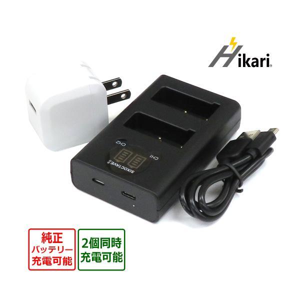 ★コンセント充電可能★≪あすつく対応≫NIKON EN-EL9互換デュアルUSB充電器 Nikon:D40 D40X D60 D3000 D5000 D-Series2個同時充電可能な高性能充電 (a1)