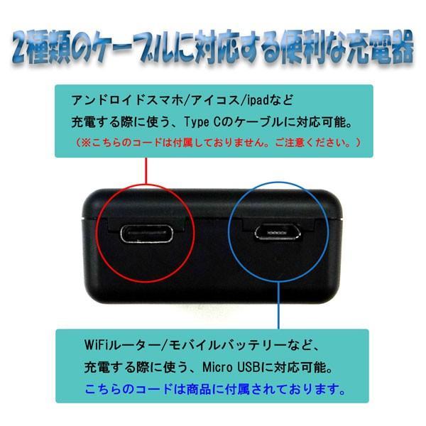 【あすつく対応】 互換デュアルチャージャー IS360XB Insta360 ONE X  2個同時チャージ可能 便利な2ポート