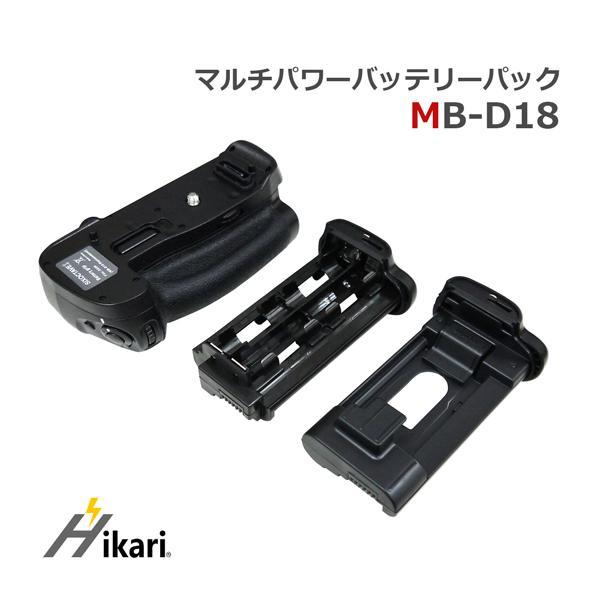 Nikon ニコン MB-D18 マルチパワーバッテリーパック バッテリーグリップ 互換品一眼レフカメラ D850 EN-EL15a EN-EL15 EN-EL18