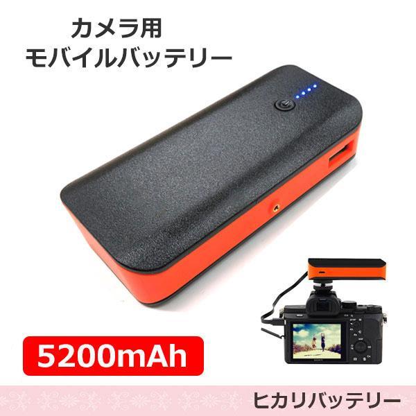 【在庫処分価格】Sony ソニー  NP-FZ100 NP-FW50  モバイルバッテリー ミニ カメラ用 NEX-F3 / NEX-5R / NEX-6 / α7R II / α9 / ILCE-7M3 アルファ アイリス