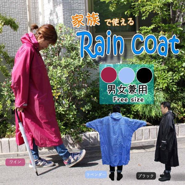 レインコートレインポンチョプルオーバー自転車ドルマンスリーブレディースメンズリュック対応袖あり反射フード男女兼用