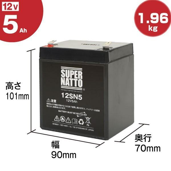 電動リール ST1205 フォースマスター など対応  電動リール用バッテリー お得3点セット 充電器+バッテリー(12V5Ah)+防水キャリーケース スーパーナット