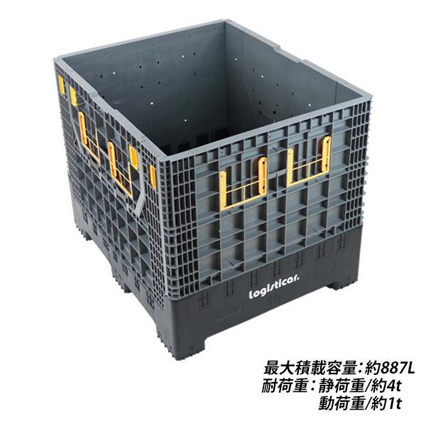 パレットボックス コンテナパレット 折りたたみ 分解収納型 約W120×D100×H81cm 動荷重約1t 最大容量700L 積み重ね 組立式 重量パレットボックス 4方差パレット
